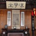 扬州个园印象,手机片202009