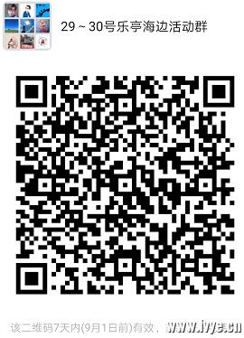 微信图片_20200825104611.png