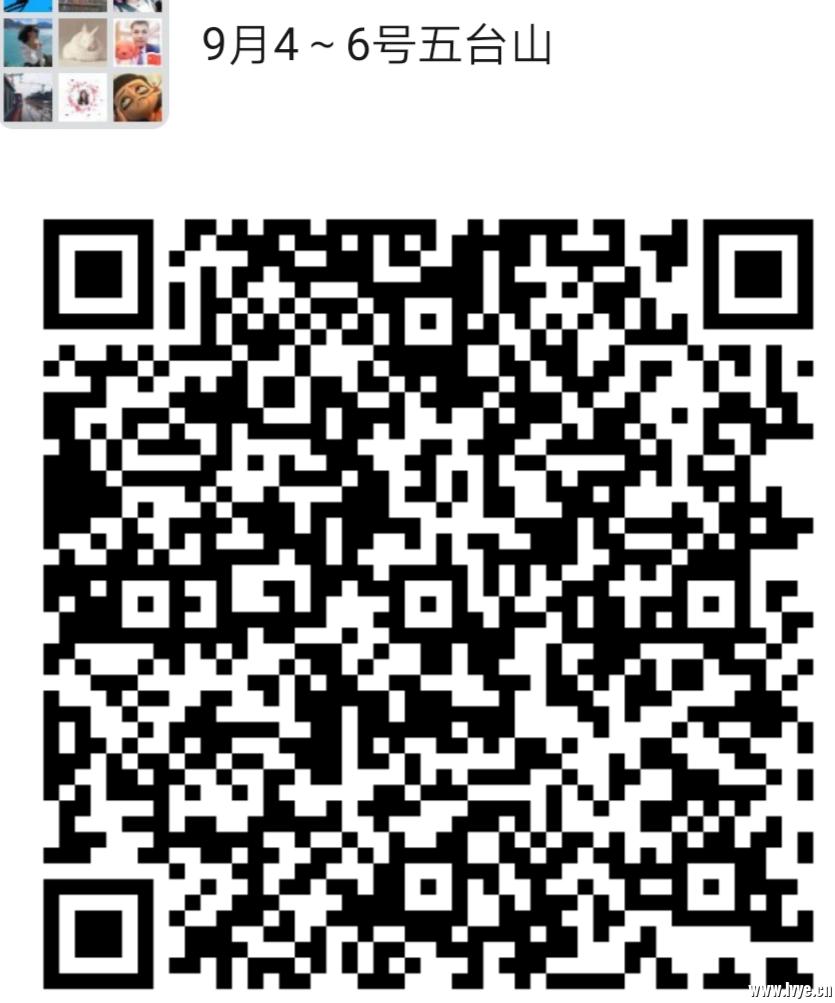微信图片_20200831203301.png