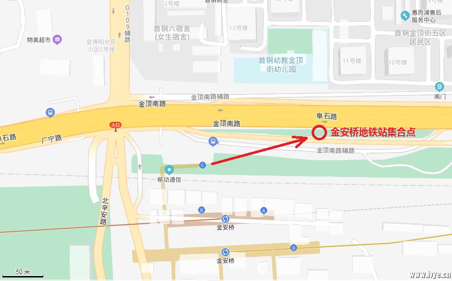 金安桥地铁站集合点.png