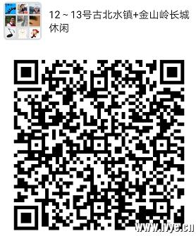 微信图片_20200908102414.png