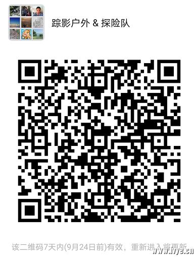 微信截图_20200917131647.png